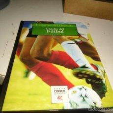 Colecionismo desportivo: CAJ-250897 ESTRELLAS DEL DEPORTE CRACKS DEL FUTBOL. Lote 58884186