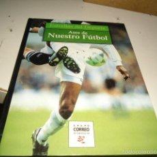 Coleccionismo deportivo: CAJ-250897 ESTRELLAS DEL DEPORTE ASES DE NUESTRO FUTBOL. Lote 58884261