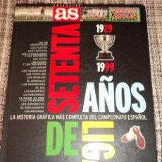 Coleccionismo deportivo: LIBRO COMPLETO SETENTA AÑOS DE LIGA 1929/1999 - AS CON TODOS LOS CROMOS - FÚTBOL. Lote 60703639