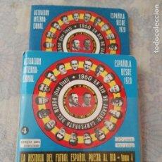 Coleccionismo deportivo: ANUARIO DINÁMICO N°4 1974 1975 CON SU FUNDA ORIGINAL SIN ESTRENAR 2 TOMOS. Lote 61428971