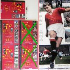 Coleccionismo deportivo: 12€ X 1 TOMO LIBROS 50 AÑOS DE LA COPA EUROPA FÚTBOL DEPORTE HISTORIA REAL MADRID FC BARCELONA LIBRO. Lote 62721983
