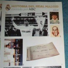 Coleccionismo deportivo: COMPLETA TU HISTORIA DEL REAL MADRID CONTADA POR ABC LAMINA 30 ESTAMPAS: 3-166-193-384-385-406-413. Lote 63594072