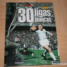 Coleccionismo deportivo: LIBRO AS REAL MADRID 30 LIGAS BLANCAS TOMO I. Lote 31117790