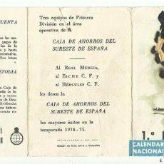 Coleccionismo deportivo: CAJA AHORROS DEL SURESTE DE ESPAÑA TRIPTICO, HERCULES,MURCIA Y ELCHE SIN NOTAS. Lote 68894869