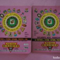 Coleccionismo deportivo: LIBRO DE FÚTBOL SUPER DINÁMICO Y ARTESANIA LIGA 1994-1995/94-95. Lote 69305105