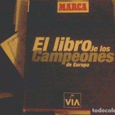 Coleccionismo deportivo: MARCA - EL LIBRO DE LOS CAMPEONES DE EUROPA. Lote 70109601