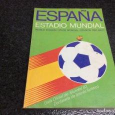 Collectionnisme sportif: ESPAÑA ESTADIO MUNDIAL 1982 , GUIA OFICIAL DEL MUNDIAL 82 ESPAÑA. Lote 71632239