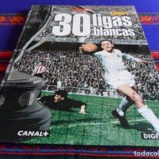 Coleccionismo deportivo: 30 LIGAS BLANCAS TOMO 1. DIARIO AS. REAL MADRID. BUEN ESTADO.. Lote 75208951
