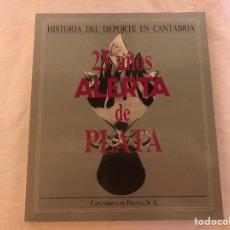 Coleccionismo deportivo: HISTORIA DEL DEPORTE EN CANTABRIA. Lote 76811338