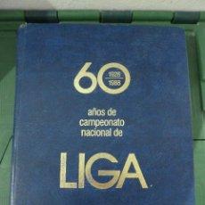 Coleccionismo deportivo: 60 AÑOS DE CAMPEONATO NACIONAL DE LIGA TOMO 1. Lote 82291752