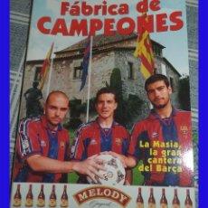 Coleccionismo deportivo: LA MASIA FABRICA DE CAMPEONES 1996 COLECCION SPORT LIBRO DE 129 PAGINAS BARCELONA FUTBOL. Lote 83043960