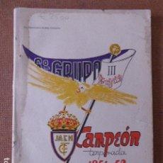 Coleccionismo deportivo: JAEN C.F. CAMPEON TEMPORADA 1951-52. 6º GRUPO. III DIVISION. 106 PP. ILUSTRADO.. Lote 87584760