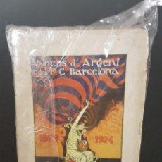 Coleccionismo deportivo: NOCES D´ARGENT DEL F.C.BARCELONA,2 VOLUMENES,COMPLETA. DANIEL CARBÓ I SANTAOLARIA. Lote 89823944