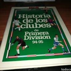 Coleccionismo deportivo: HISTORIA DE LOS CLUBES DE PRIMERA DIVISIÓN DE LA LIGA ESPAÑOLA DE FÚTBOL. TEMPORADA 94-95. INTERVIÚ. Lote 91836915