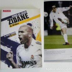 Coleccionismo deportivo: ZIDANE AL DETALLE LIBRO GENIOS DEL BALÓN DE MARCA ZINEDINE REAL MADRID FÚTBOL DEPORTE ÍDOLO FRANCIA. Lote 98871639