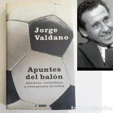 Coleccionismo deportivo: APUNTES DEL BALÓN - LIBRO - JORGE VALDANO - ANÉCDOTAS CURIOSIDADES Y OTROS PECADOS DE FÚTBOL DEPORTE. Lote 100149711
