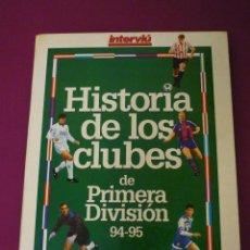 Coleccionismo deportivo: HISTORIA DE LOS CLUBES DE PRIMERA DIVISIÓN 94-95 - INTERVIÚ. Lote 102537459
