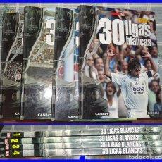 Coleccionismo deportivo: REAL MADRID 30 LIGAS BLANCAS COMPLETA 4 TOMOS DIARIO AS 2007 TOMOS EN PASTA DURA DE 160 PAGINAS. Lote 103449295