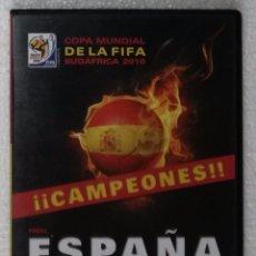 Coleccionismo deportivo: DVD ESPAÑA VS HOLANDA - COPA MUNDIAL DE LA FIFA SUDAFRICA 2010; FINAL. Lote 213668663