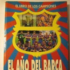 Collectionnisme sportif: LIBRO EL AÑO DEL BARÇA COLECCION SPORT EL LIBRO DE LOS CAMPEONES AÑO 1991. Lote 105743111