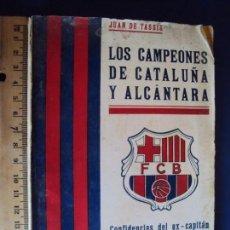 Coleccionismo deportivo: (F-180188)LOS CAMPEONES DE CATALUÑA Y ALCANTARA - PAULINO ALCANTARA - JUAN DE TASSIS. Lote 110648767
