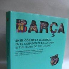 Coleccionismo deportivo: EN EL COR DE LA LLEGENDA. AMB IMATGES INÈDITES. EN EL CORAZÓN DE LA LEYENDA - MIGUEL RUIZ (2011).. Lote 110951903