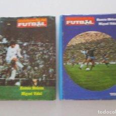 Coleccionismo deportivo: RAMÓN MELCÓN Y MIGUEL VIDAL. ENCICLOPEDIA DEL FÚTBOL. DOS TOMOS. RM85588. . Lote 112395127