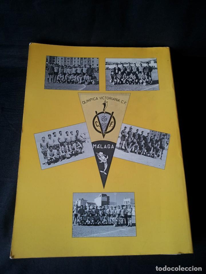 Coleccionismo deportivo: A.RICARDO LUJAN - VIVENCIAS DE LA OLIMPICA Y SU ENTORNO VICTORIANO 2 TOMOS - FIRMADO 1993 - Foto 4 - 113745135