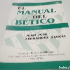 Coleccionismo deportivo: EL MANUAL DEL BÉTICO -- JUAN JOSE FERNANDEZ GARCIA. (LIBRO FIRMADO CON FIRMA ORIGINAL). Lote 116223119