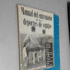Collectionnisme sportif: MANUAL DEL ENTRENADOR DE LOS DEPORTES DE EQUIPO / GERARDO LÓPEZ - CUADRA EJARQUE / MADRID 1963. Lote 117045495
