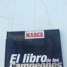 Coleccionismo deportivo: EL LIBRO DE LOS CAMPEONES DE EUROPA. Lote 122595167