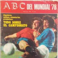 Coleccionismo deportivo: ABC. - MUNDIAL '78. #. Lote 122615103