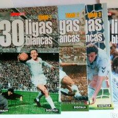 Coleccionismo deportivo: COLECCIÓN 4 TOMOS 30 LIGAS BLANCAS DIARIO AS REAL MADRID IMPECABLES. Lote 125120644