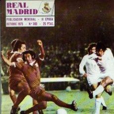 Coleccionismo deportivo: REVISTA REAL MADRID. II ÉPOCA. OCTUBRE 1975. N. 305. 25 PTAS.. Lote 128431995