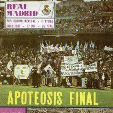 Coleccionismo deportivo: REVISTA REAL MADRID. II ÉPOCA. JUNIO1976. N. 313. 25 PTAS.. Lote 128432899