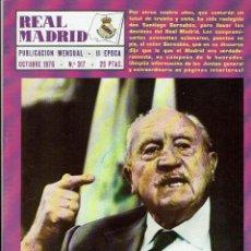 Coleccionismo deportivo: REVISTA REAL MADRID. II ÉPOCA. OCTUBRE 1976. N. 317. 25 PTAS.. Lote 128433939