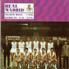Coleccionismo deportivo: REVISTA REAL MADRID. II ÉPOCA. NOVIEMBRE 1976. N. 318. 25 PTAS.. Lote 128434035