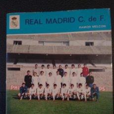 Coleccionismo deportivo: 1972 REAL MADRID C. DE F. / RAMÓN MELCON - FOTOGRAFÍAS. Lote 129027703