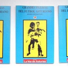 Coleccionismo deportivo: GRANDES FIGURAS DEL FUTBOL ASTURIANO - TRES LIBROS - RICARDO VAZQUEZ PRADA - NUEVOS. Lote 129442543