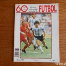 Coleccionismo deportivo: 15 FASCÍCULOS 60 AÑOS DE CAMPEONATO NACIONAL DE FUTBOL 1930-1990. Lote 130097155