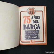 Coleccionismo deportivo: 75 AÑOS DEL BARÇA - LAE - LA ACTUALIDAD ESPAÑOLA - COMPLETO 10 FASCICULOS ENCUADERNADOS . Lote 130313114