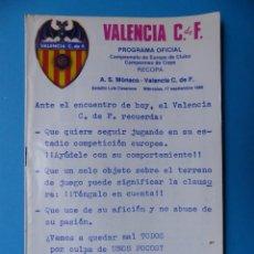 Coleccionismo deportivo: PROGRAMA OFICIAL VALENCIA C.F - A.S. MONACO - AÑO 1980 - RECOPA EUROPA. Lote 130502834