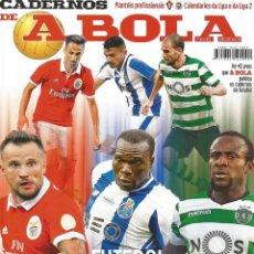 Coleccionismo deportivo: CADERNOS A BOLA. - FUTEBOL 2017/2018.. Lote 133468734