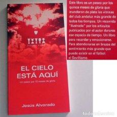 Coleccionismo deportivo: EL CIELO ESTÁ AQUÍ UN PASEO POR 15 MESES DE GLORIA LIBRO ALVARADO SEVILLA FC SEVILLISMO UEFA FÚTBOL. Lote 133713258