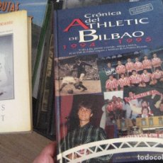 Coleccionismo deportivo: CRONICA DEL ATHLETIC DE BILBAO 1994 - 1995. EL DIA A DIA, PARTIDO A PARTIDO, NOTICIA A NOTICIA,. Lote 133729906