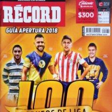 Coleccionismo deportivo: RÉCORD. - GUÍA APERTURA 2018 - EXTRALIGA / LEAGUEGUIDE. #. Lote 134110022