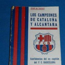 Coleccionismo deportivo: FC BARCELONA - LOS CAMPEONES DE CATALUÑA Y ALCANTARA , CONFIDENCIAS DEL EX-CAPITAN DEL FC BARCELONA. Lote 135135154
