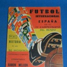 Coleccionismo deportivo: LIBRO - FUTBOL INTERNACIONAL ESPAÑA EN EL IV CAMPEONATO DEL MUNDO POR RAMON MELCON , 1950 . Lote 135136150