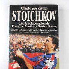 Coleccionismo deportivo: CIENTO POR CIENTO STOICHKOV, AUTOBIOGRAFÍA (F. AGUILAR Y X. TORRES), PLANETA 1995. Lote 93133775