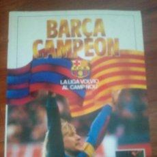 Coleccionismo deportivo: LIBRO, BARÇA CAMPEÓN.. Lote 139659964